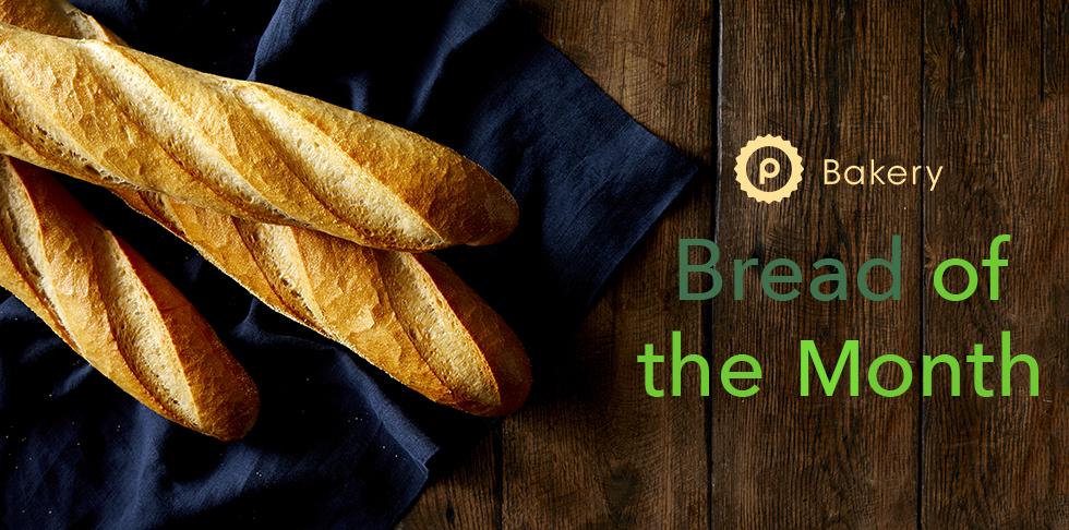 Publix Bread of the Month Program